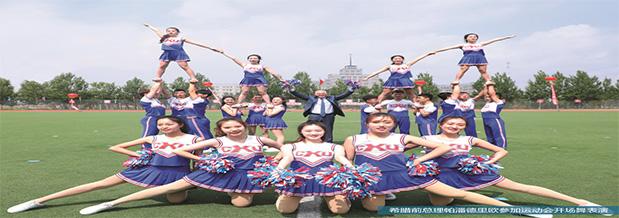 希腊前总理帕潘德里欧参加运动会开场舞表演